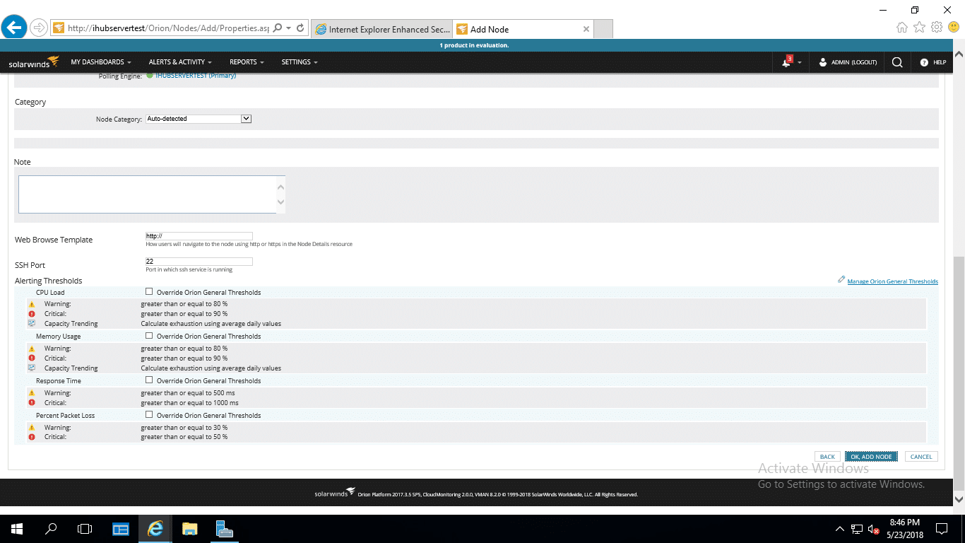 Guest VM: Alert settings